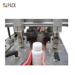 Macchina automatica dell'alimentatore / elevatore del cappuccio alla rinfusa, macchina del selezionatore del cappuccio per la tappatrice
