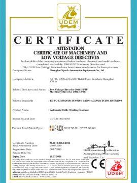 Certificato CE di lavatrice automatica per bottiglie