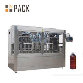 Macchina di rifornimento liquida automatica di 8 teste lineari per i prodotti chimici / fertilizzante / antiparassitario
