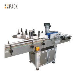 Etichettatrice automatica completa della manica degli strizzacervelli per capacità delle tazze di latte delle bottiglie 100-350 BPM
