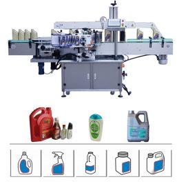 Etichettatrice automatica doppia bottiglia laterale per detergente olio / tamburo shampoo 5-25L