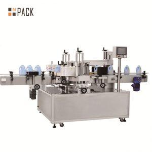 Etichettatrice automatica regolabile dell'etichetta / velocità dell'attrezzatura dell'etichettatrice della bottiglia 120 BPM